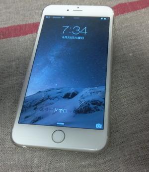 iPhone6カバー!人気の手帳型ブランド、安い本革ケース最新ランキング