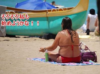 満腹酵素アサイースムージーの口コミ!美容業界No.1ダイエット商品!