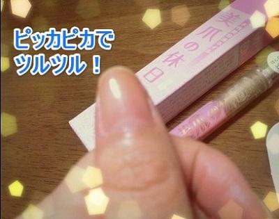 自爪を補修するケア方法!自爪を休ませて補強するネイルの美容液!