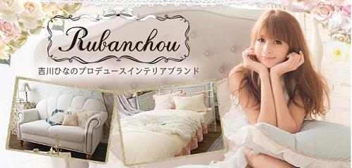 オシャレでかわいいオススメのソファーや人気の家具を買うのなら値段の安い通販で!