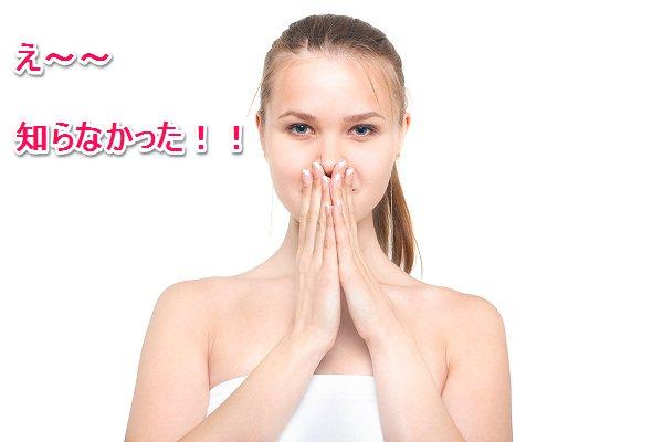 肝斑治療には副作用効果のない食べ物で!女性ホルモンを整える事で改善。