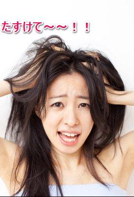 前髪の薄い女性の対策方法!髪型アレンジでもカバー出来る