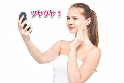 プラセンタ注射の口コミと効果!肌荒れやアトピーにも効く!