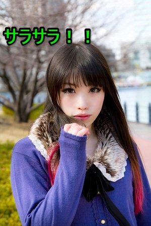 ghtr_112814_035544_PM